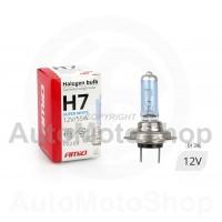 H7 12V 55W Auto Spuldze SUPERWHITE