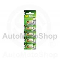 Auto signalizācijas pults Baterija 23A 1gab