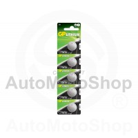 Auto signalizācijas pults Baterija CR 1616 1gab