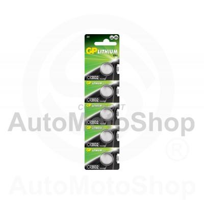 Auto signalizācijas pults Baterija CR2032 1gab