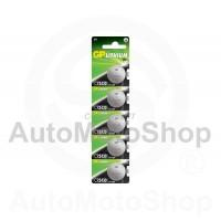 Auto signalizācijas pults Baterija CR 2430 1gab