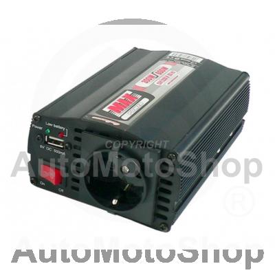 Strāvas Pārveidotājs 12V uz 220V ar USB 300W / 600W. 61989