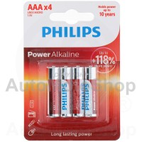 4gab Baterija LR03/AAA/R3 Powerlife. Philips