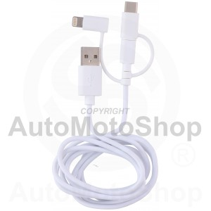Mobile Phone Charger 3 in 1 for Type C (Samsung), 8pin (iPhone), Micro USB 2.1A 1.2m. Dunlop