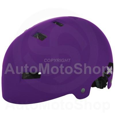 Sporta ķivere URBAN Oxford Purpura 54-58cm UB07M izmērs M
