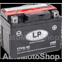Motocikla akumulators 12V 3Ah 40A AGM 113x70x85 LANDPORT
